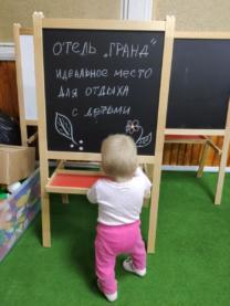 детская комната Гранд отель Судак